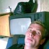 Иван, 32, г.Заветы Ильича