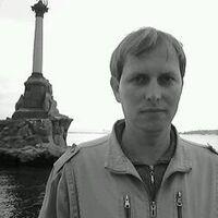павел, 43 года, Овен, Севастополь