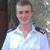 Игорь, 22, г.Кингстаун
