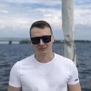 Сергей 28 Черкассы