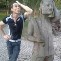 Сергей, 45 лет, Весы, Краснодар