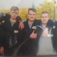 Виктор, 43 года, Весы, Санкт-Петербург