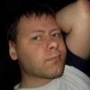 Владимир, 38, г.Lyon