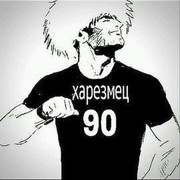 Лучшее имя на свете 29 Санкт-Петербург