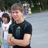 Егор, 32, г.Усть-Катав