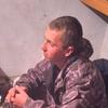 Pavel, 22, Usman
