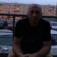 Роман, 46 лет, Водолей, Чайковский