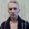 Max, 30, г.Самара