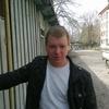 влад), 29, г.Кавалерово