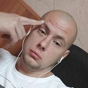 Роман 38 Новокузнецк