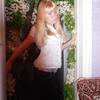 Анастасия, 20, г.Икряное