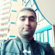 ALIK 32 Ереван