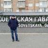 Александр, 49, г.Заветы Ильича