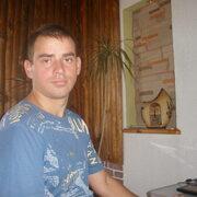АНТОН 33 Горловка