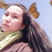 Карина 26 Астана