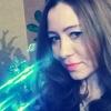 Ирина, 35, г.Магнитогорск