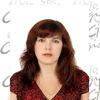 Елена, 46, Калуш