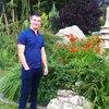 Денис, 31, Харків