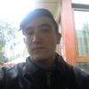 Дмитрий, 21, г.Николаев