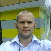 Дмитрий, 40 лет, Скорпион, Ульяновск