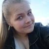 Юлия, 25, г.Выльгорт
