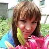 Екатерина, 26, г.Ершов
