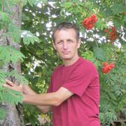 Андрей 46 Новая Каховка
