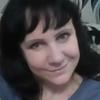 Darina, 30, Arkhangelsk