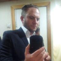 Алекс, 43 года, Водолей, Москва
