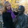 Елена, 24, г.Полтава
