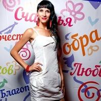 Эльвира, 37 лет, Козерог, Севастополь