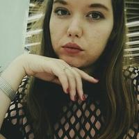 Эльвира, 19 лет, Лев, Балашиха