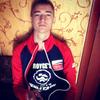 Антон, 22, Дніпро́