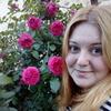 Margo, 23, г.Киев