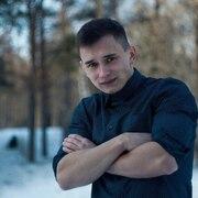 Подружиться с пользователем Stanislav 25 лет (Козерог)