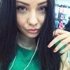 Юлия, 21, г.Ноябрьск