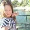 Анна, 22, г.Пермь