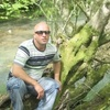 Denis, 34, г.Харьков