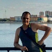виталий, 39 лет, Водолей, Томск