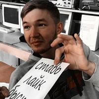 Артём, 21 год, Козерог, Минусинск