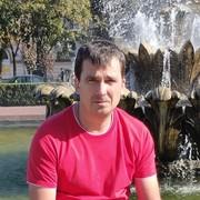 Lilian 49 Кишинёв