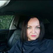 Наталья 39 Краснодар