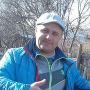 антон 37 Комсомольск-на-Амуре