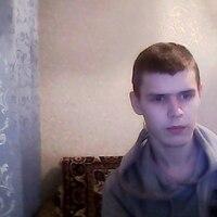 Саша, 21 год, Дева, Санкт-Петербург