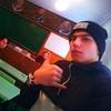 Давид, 18, г.Донецк