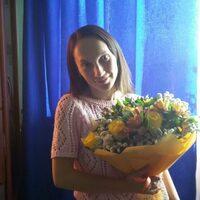 эльмира, 35 лет, Овен, Москва