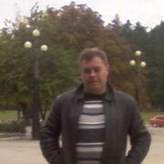 Александр 49 Купянск