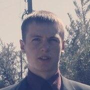 Дмитрий 25 Славянск