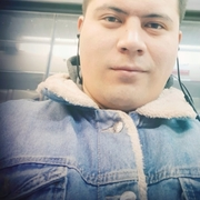 Eli 30 Москва