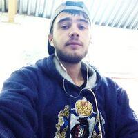Максим, 25 лет, Стрелец, Хабаровск